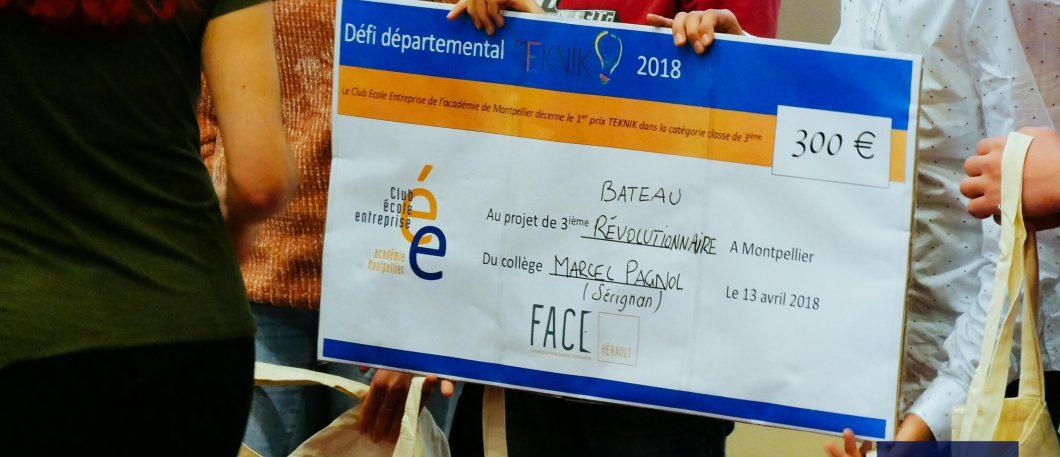2018 departmental teknik challenge